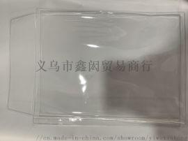 厂家直销透明pvc防水包装袋