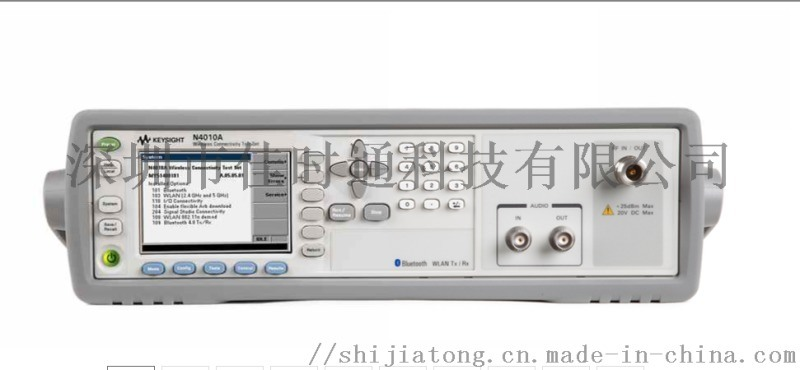 N4010A无线测试仪Keysight-佳时通