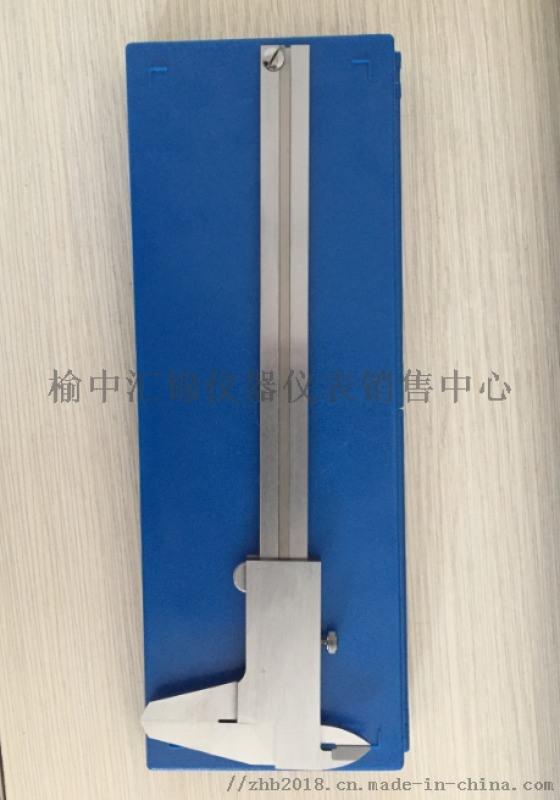 陇南游标卡尺139,1903,1250