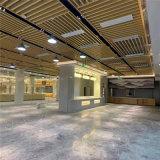 松山湖木紋鋁方通吊頂型材 休閒區室內木紋鋁格柵方管