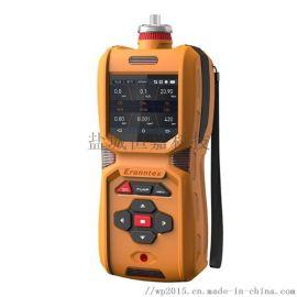 红外便携式二氧化碳气体检测仪量程定制