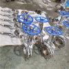 凸耳式 DN150不鏽鋼梅花型插板閥