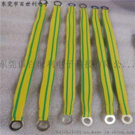 黄绿接地线厂家供应 东莞市百世利生产接地线