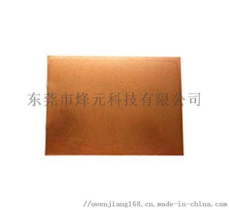 塗層真空濺射 陶瓷氧化鋁 氮化鋁線路板