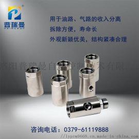 油气分离器 普瑞曼ARC-A分离器