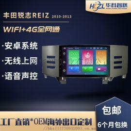 丰田锐志大屏导航仪 REIZ安卓智能车载一体机