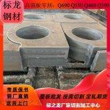 Q390B超厚钢板零割下料数控火焰切割