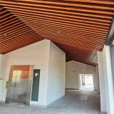 格栅U型木纹铝方通效果案例 仿古木纹铝方通吊顶图片