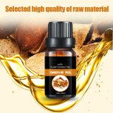 香橙皮油厂家生产香橙皮油