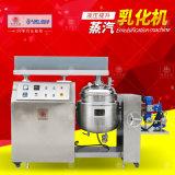 自动提升真空搅拌锅蒸汽加热乳化机自动恒温蒸汽真空机