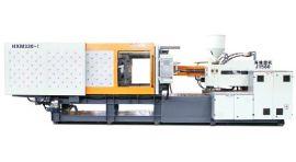330吨日用品注塑机 液压伺服节能卧式塑料成型机