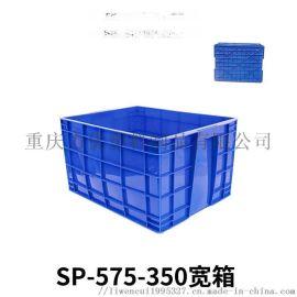食品仓储塑料周转箱系列