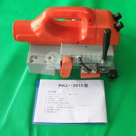 牡丹江市拼接缝热压土工膜爬焊机生产厂家 防水板塑焊机