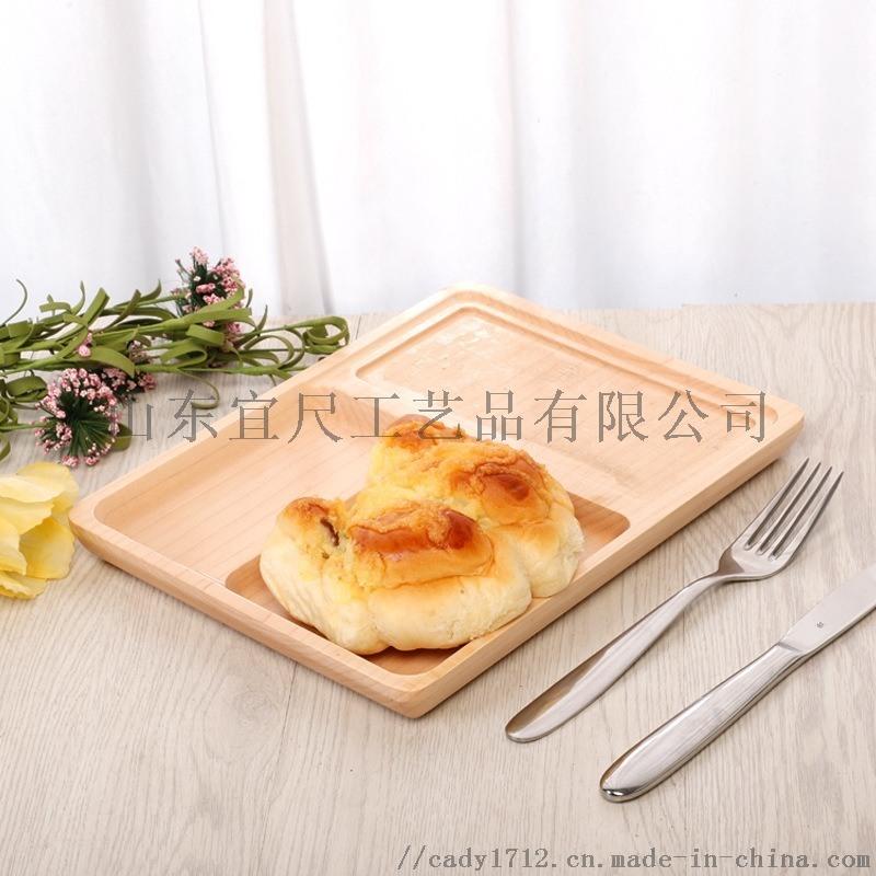 茶餐厅酒店榉木质托盘 长方形餐盘茶盘