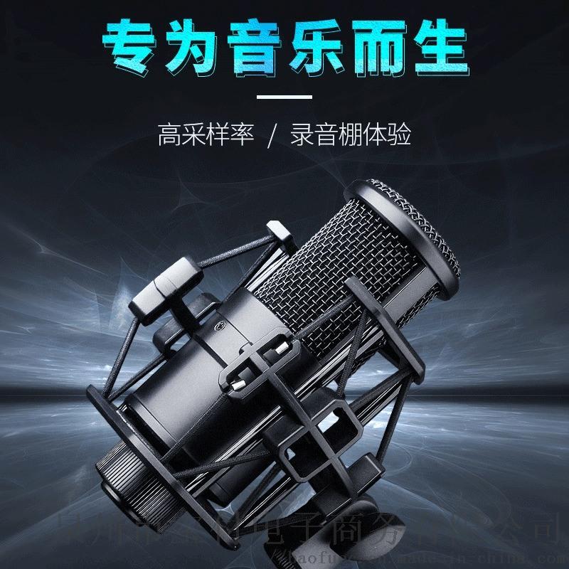 專用唱歌主播麥克風F11話筒k歌神器