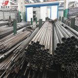 精密鋼管gcr15 加工軸承用精密鋼管