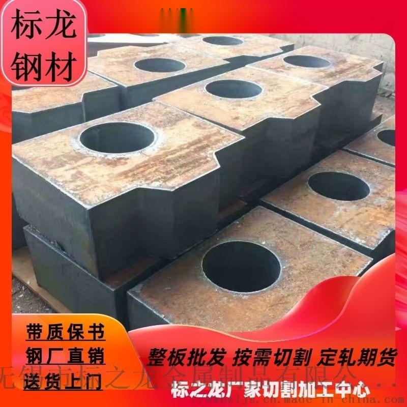 高强板Q690切割,钢板数控切割,Q690厚板下料