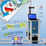 江榕彩业5D墙体打印机  文化墙壁画机