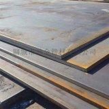 供应舞钢产NM450耐磨板 8*2m*8m现货