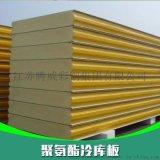 江苏聚氨酯封边夹芯板用途保温用途