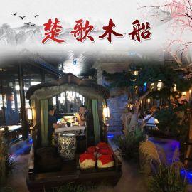 辽宁阜新连锁店里的餐饮船小型餐船