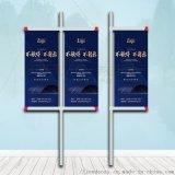 城市灯杆灯箱广告具有改善环境的作用