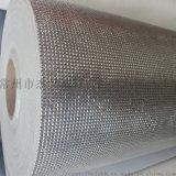 鋁膜珍珠棉,鍍鋁膜珍珠棉,鋁箔珍珠棉