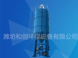粉末活性炭投加装置-废水吸附除臭装置