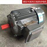 德東電機廠電機設計YE2-112M-8 1.5KW
