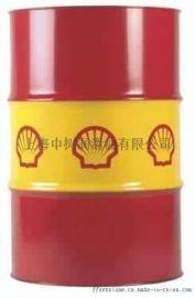Spirax S6 AXME 75W90 施倍力 齿轮油 75W-90 合成燃油车轴润滑油