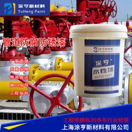 上海水性丙烯酸面漆代理 上海水性底面合一丙烯酸漆