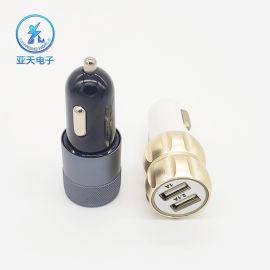 新款金属彩色车充 双USB车充2.4a   配件USB车载充电器