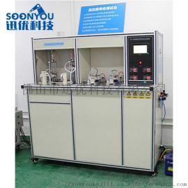 突跳式温控器寿命测试台,温控器寿命测试机