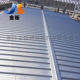 铝合金屋面板汽车站65-300/430高立边金属屋面系统  碳漆铝镁锰板