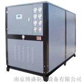 8匹水冷式冷水机 8匹冷水机 BS-08WS