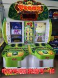 广州电玩正版游戏机设备
