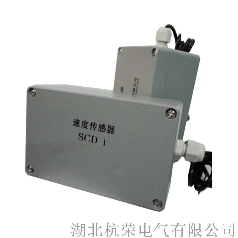 隔爆型断链保护器scd-b2