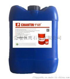 工业用环保清洗剂 水基清洗剂 电解板清洗剂 金属专用清洗剂