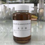 油剂染色助剂蓖麻油硫酸钠 广东蓖麻油硫酸钠
