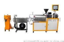 积木式双螺杆造粒机,高压料挤出机,电加热挤出机