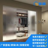 斯普客廳廚房陽臺窄邊框四三聯動推拉門磁懸浮自動移門