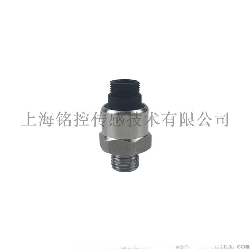 上海铭控MD-G106 经济型压力变送器