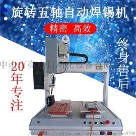 厂家直供旋转双工位定制pcb板自动焊锡机器人