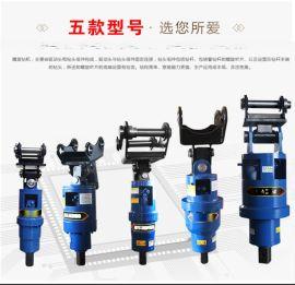 光伏螺旋钉子,光伏工程钻机,小挖机改装螺旋钻机