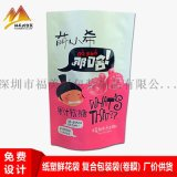 食品包装袋 真空袋自立食品袋新材结购无尘车间生产