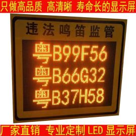 户外led交通诱导显示屏高速路隧道红绿灯信息广告屏