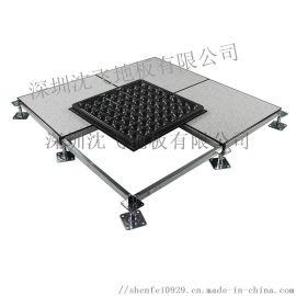 OA500网络地板与OA600网络地板的区别