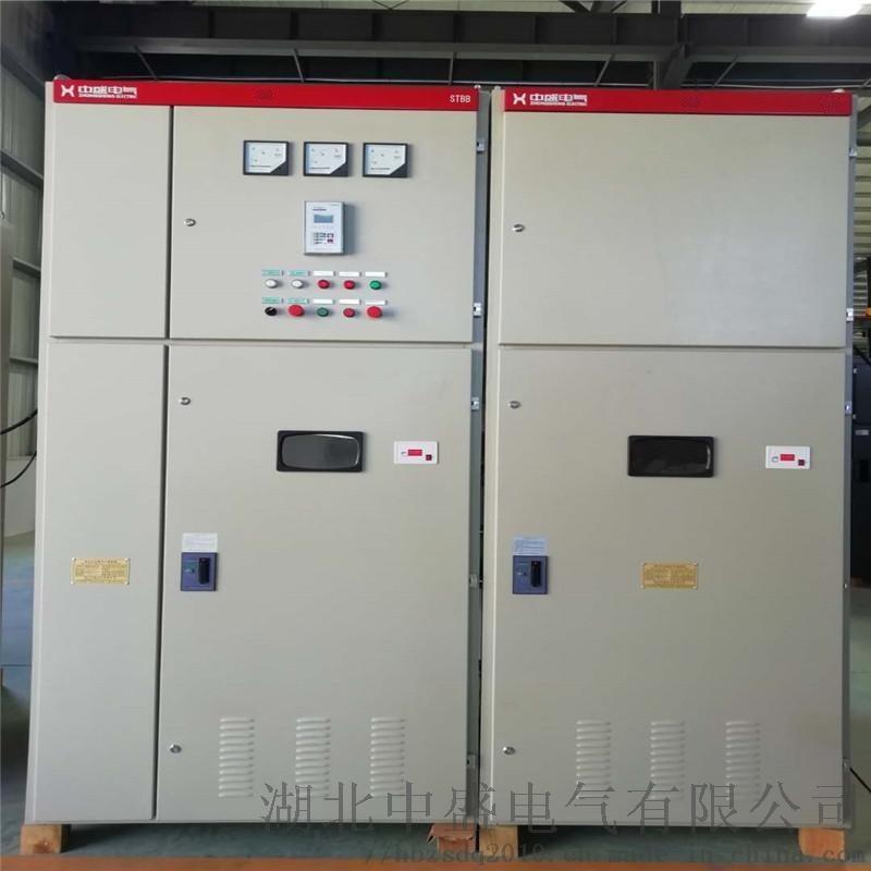 10kV高压电容补偿柜_自动无功补偿装置厂家