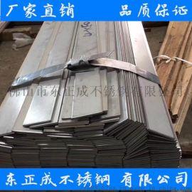 珠海不鏽鋼扁鋼規格表,鏡面304不鏽鋼管扁鋼報價