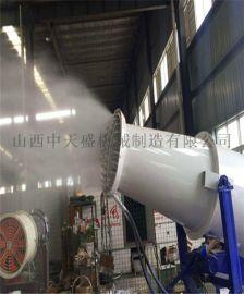 江苏南京100米喷雾机水炮机